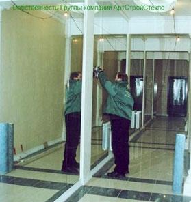 Заказать продукцию из стекла и зеркал