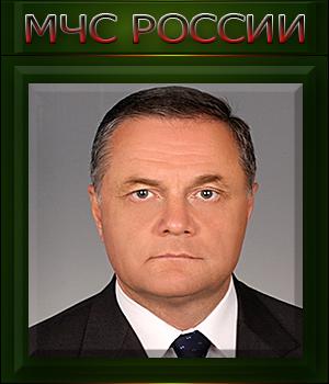 руководство црц мчс россии официальный сайт - фото 7