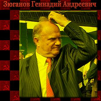 Геннадий Андреевич Знакомства