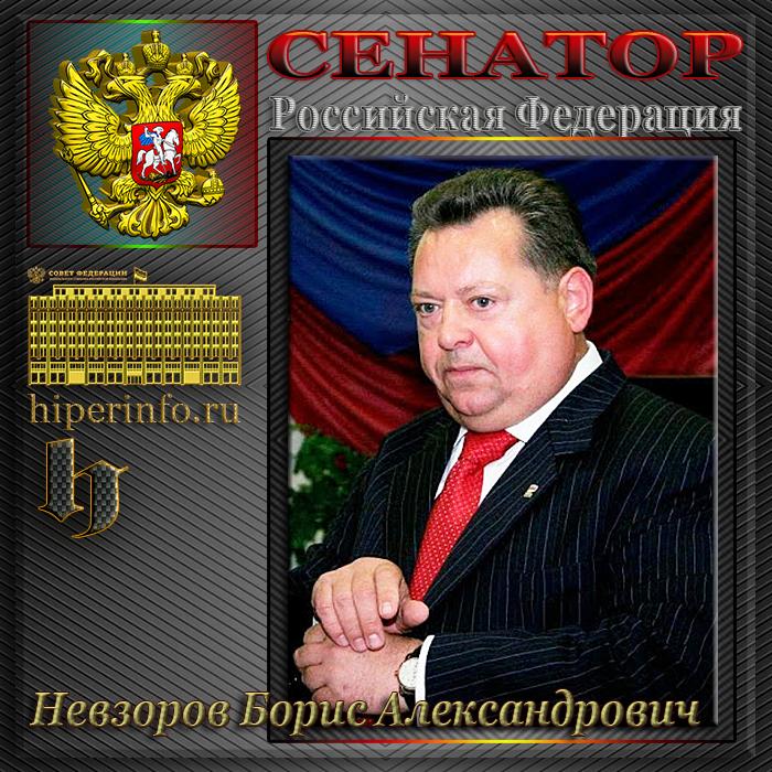 Борис Невзоров — фильмы — КиноПоиск