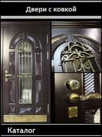 Достоинства дверей из массива бука