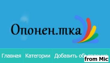 ДОСКИ ОБЪЯВЛЕНИЙ   公告板   BULLETIN BOARD - ИНТЕРНЕТ   互联网 ... 66b46ce51e2