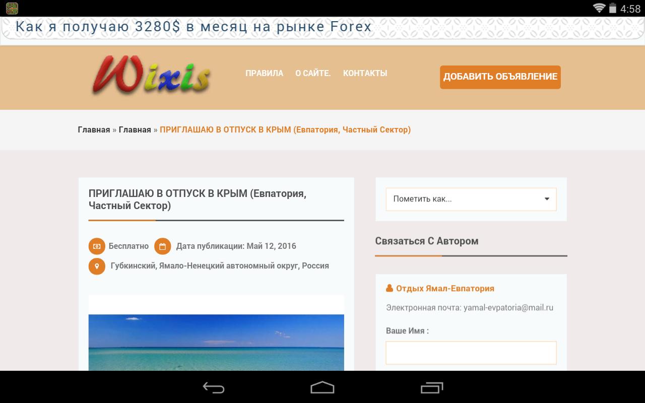 Бесплатная доска объявлений boardzet.ru доска объявлений в нижнем нровгороде