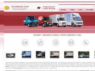 Разместить объявление автовосток харьков б 1227 подать объявление inurl add php